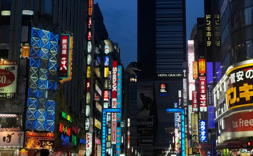 How To: Do Tokyo on aBudget